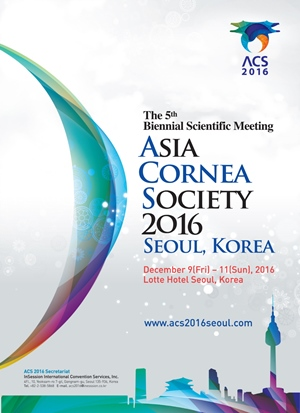 The 5th Biennial Scientific Meeting of ACS
